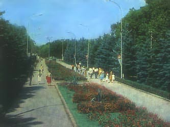 Park of culture and rest of a name S.M. Kirov