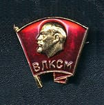 Komsomol badge